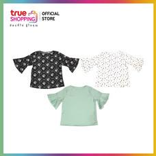 Trueshopping Araya อารยาชุดเซทคุณนายแม่ (สีดำ,เขียว,ขาว) 3 ตัว