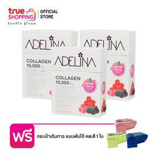 Adelina Collagen 10,000 มก. (ซื้อ 2 แถม 1 กล่อง) แถมฟรี! กระเป๋าเดินทางแบบพับได้ (คละสี) 1 ใบ