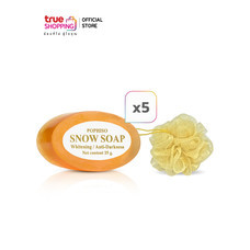 Pophiso Soap สบู่ก้อน 25 ก. 5 ก้อน แถมฟรี Golden Polisher 1 อัน