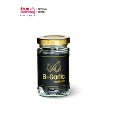 B-Garlic กระเทียมดำ 60 กรัม 1 ขวด