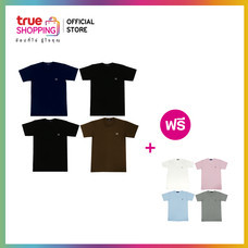 Trueshopping ซื้อ 4 แถม 4 เสื้อยืด ARROW LITE T-Shirt