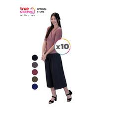 Niseko นิเซโกะ กางเกงพลีท ทรงผ้าย่น 10 ตัว