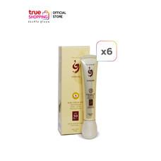 YOWANG AIRTHIN UV Defender UVA-UVB Pollution SPF 50 PA+++ ครีมกันแดด 6 หลอด