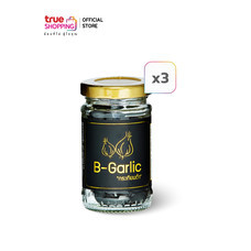B-Garlic กระเทียมดำ 60 กรัม 3 ขวด