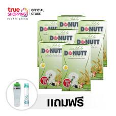 Trueshopping Donutt Total Fibely รสน้ำผึ้งมะนาว 7 กล่อง แถมฟรี กระบอกเช็ค (สีเขียว) 1 ใบ, Cool Lipo Spray 1 ขวด