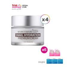 ผลิตภัณฑ์บำรุงผิวหน้า Celranico Snail  Premium Cream