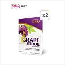 Cal Grape Seed Oil น้ำมันเมล็ดองุ่นเยอรมันสกัดเย็น 30 แคปซูล 2 กล่อง