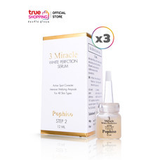 Pophiso 3 Miracle White Perfection Serum ป๊อปไฮโซ ทรี มิราเคิล ไวท์ เพอร์เฟคชั่น เซรั่ม 3 ชิ้น