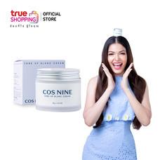 Cosnine Tone Up Blanc Cream คอสไนน์ โทน อัพ บลอง ครีม 1 กระปุก