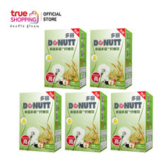 Trueshopping ผลิตภัณฑ์เสริมอาหาร Donutt Total Fibely รสน้ำผึ้งมะนาว 5 กล่อง (10 ซอง/กล่อง)