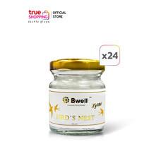 Bwell เครื่องดื่มรังนกแท้ สูตรไซลิทอล 45 ml. เซต 24 ขวด