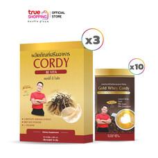 Cordy Be Vita คอร์ดี้ บี ไวต้า ถั่งเช่าผสมรังนก 3 กล่อง แถมฟรี โกลด์ เวย์ คอร์ดี้  กาแฟผสมเวย์โปรตีนและถั่งเช่า 10 ซอง