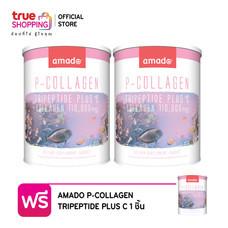 Amado Collagen Premium Set 2 กระปุก แถมฟรี! 1 กระปุก