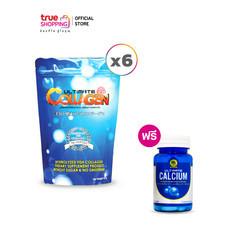 Ultimate Collagen Tri-Peptide อัลติเมท คอลลาเจน ไตร-เปปไทด์ 6 ซอง แถมเพิ่ม Ultimate Calcium อัลติเมท แคลเซี่ยม 2 กระปุก