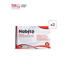 Habito ผลิตภัณฑ์เสริมอาหารลดการหลุดร่วงของเส้นผม เซต 2 กล่อง