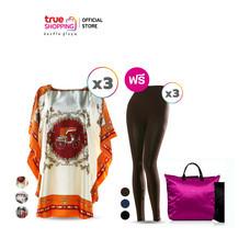 WENA Satin เสื้อปีกนก จำนวน 3 ตัว แถมฟรี กางเกงเลคกิ้ง (คละสี) 3 ตัว กระเป๋าผ้าซาติน (คละสี) 1 ใบ
