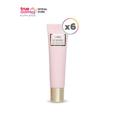 O&U Lux Radiance Whitening Skincare Cream โอแอนด์ยู ลักซ์ เรเดียนซ์ ไวเทนนิ่ง สกินแคร์ เดลี่ โทน เพอร์ดเฟคเตอร์ ครีม 6 หลอด