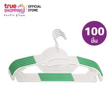 ไม้แขวนเสื้อ  Via Home Hanger (ABS) 100 ชิ้น