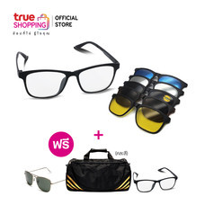 COSMO แว่นคลิปออนเปลี่ยนเลนส์ได้ แถมฟรีกระเป๋าสปอร์ต แถมเพิ่มแว่นกันแดด UV400