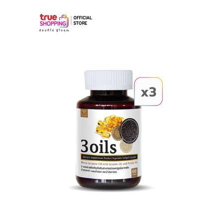 3 Oils ผลิตภัณฑ์อาหารเสริมน้ำมันงาสกัดเย็น 3 กระปุุก