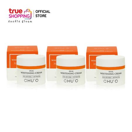 Trueshopping Chu' O Dual Whitening Cream 50 มล. 3 กระปุก