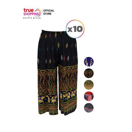 บุษยา กางเกงพลีทลายไทย 10 ตัว
