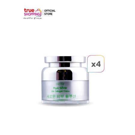 Barcony Hya Silver Silk Collagen Cream ครีมหน้าฟู 4 กระปุก