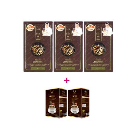 Trueshopping ถั่งเช่าผสมมัลติวิตามิน บี 30 แคปซูล 3 กล่อง แถม กาแฟผสมถั่งเช่า