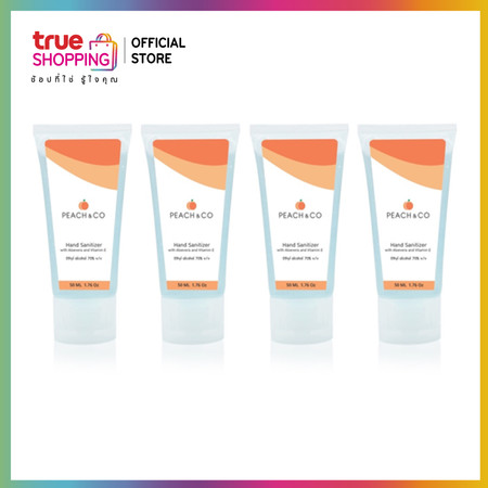Trueshopping เจลอนามัยล้างมือแบบไม่ต้องใช้น้ำ Peach and co hand sanitizer with aloevera and vitamin E ขนาด 50 ml. 4 หลอด