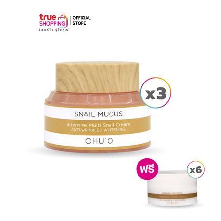 CHU O SNAIL MUCUS INTENSIVE SNAIL CREAM ชูโอ สเนล มูคัส อินเทนซีฟ สเนล ครีม 50ml. 3กระปุก แถม 5g. 6กระปุก