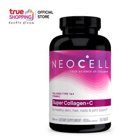 Trueshopping NeoCell Super Collagen+C Type 1&3 คอลลาเจน 6,000 มก. พร้อมวิตามินซี (250 เม็ด/กระปุก)