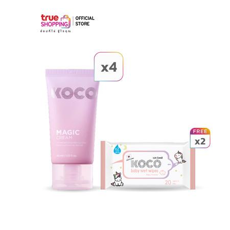 KOCO Magic Cream ครีมบำรุงผิว 4 ชิ้น พร้อมของแถม