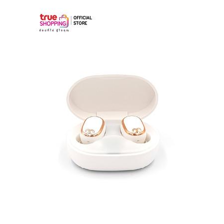 TSP Bluetooth Earbuds Wireless หูฟังไร้สาย รุ่น S17 (สีขาว) 1 ชิ้น