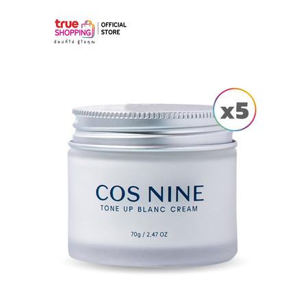 Cos nine Tone Up Blanc Cream คอสไนน์ โทน อัพ บลอง ครีม 5 กระปุก