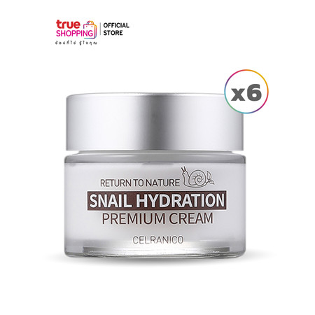 Celranico Snail Premium Cream ครีมบำรุงผิวหน้า 6 กระปุก