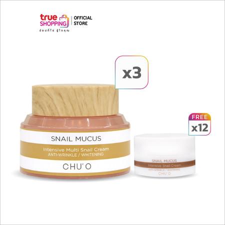 CHU'O Snail Mucus Intensive Snail Cream ครีมลดริ้วรอย 50 ก. 3 กระปุก แถมฟรี ขนาด 5 ก. 12 กระปุก