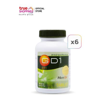 GD1 Maxxlife ผลิตภัณฑ์เสริมอาหาร สาหร่ายเกลียวทอง ชนิดเม็ด 6 ขวด