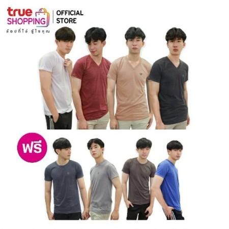 Trueshopping Arrow Lite T-shirt เสื้อยืดผู้ชายคอวี 4 แถม 4 ตัว