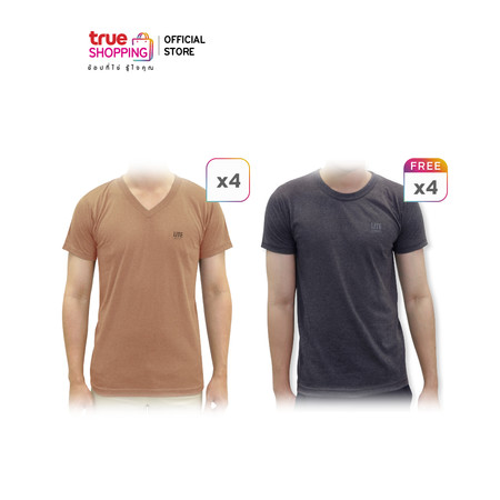 ARROW LITE T-Shirt เสื้อยืดผู้ชายคอวี แถมฟรี คอกลม เซต 8 ชิ้น