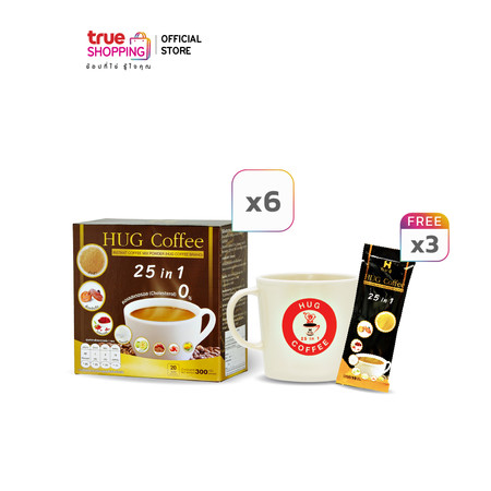 Hug Coffee กาแฟเพื่อสุขภาพ เซต 6 กล่อง แถมฟรี 3 ซอง + ถ้วยกาแฟ