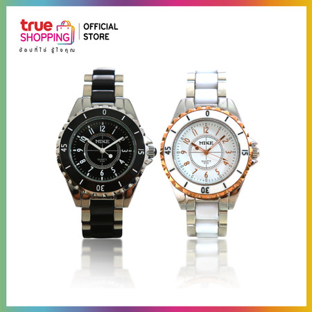 Trueshopping นาฬิกา MIKE Black And White Duo