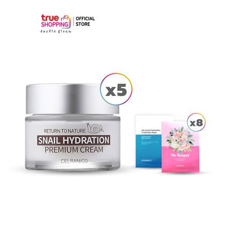 Celranico Snail Premium Cream Set 5 กระปุก แถมเพิ่ม Mask 8 ชิ้น