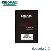 "Kingmax 960 GB รุ่น SMQ32 SSD 2.5"" SATA III (540/480 MB/s) **แถม Micro SD 128GB เฉพาะ Online เท่านั้น**"