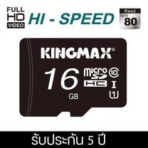 KINGMAX microSDHC Class 10 ความจุ 16GB