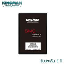 "Kingmax 480 GB รุ่น SMQ32 SSD 2.5"" SATA III (540/480 MB/s)"