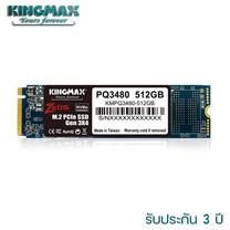 Kingmax SSD 512 GB รุ่น PQ3480 M.2 2280 PCIe NVMe SSD Gen3x4 ความจุ 512GB