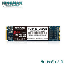 Kingmax SSD 256 GB รุ่น PQ3480 M.2 2280 PCIe NVMe SSD Gen3x4 ความจุ 256GB