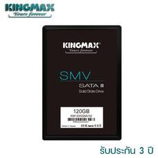 Kingmax 120GB รุ่น SMV32 SSD  2.5