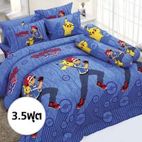 ผ้าปูที่นอน ลายโปเกมอน ขนาด 3.5 ฟุต 3 ชิ้น (SL508)