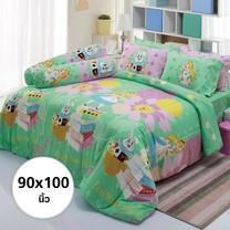 ผ้าห่ม ผ้านวม ลายอลิซ ขนาด 90x100 นิ้ว DLC033